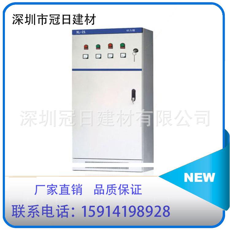 Electrical equipment company-voltage electrical equipment company engineering waterproof distribution box distribution box(China (Mainland))