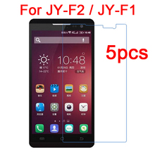 5PCS Glossy Matte Nano anti-Explosion Screen Protector For JY-F2 JIAYU F2/JY-F1 JIAYU F1 Protective Film With Free Cloth