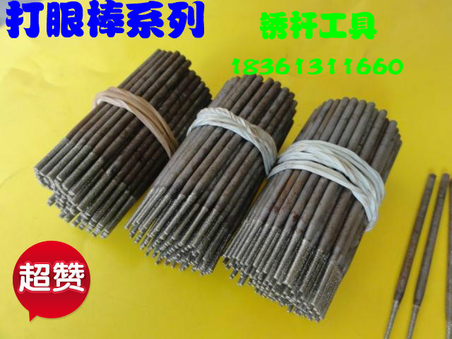 Yangzhou Suzhou jade carving tools punch needle rod drill steel rod rod flat diamond tool rod type rust(China (Mainland))