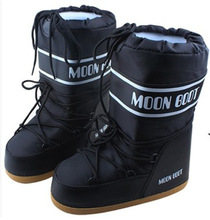 Fashion 2016 Women Moon Boots Lace Up Women Ankle Boots Casual Ladies Boots Shoes Work Safety Shoes(China (Mainland))