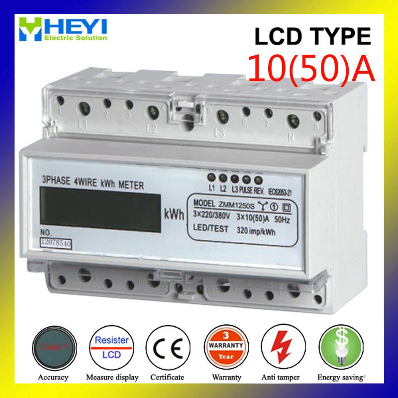 Smart Meter Vs Analog Meter : Popular smart electric meter buy cheap