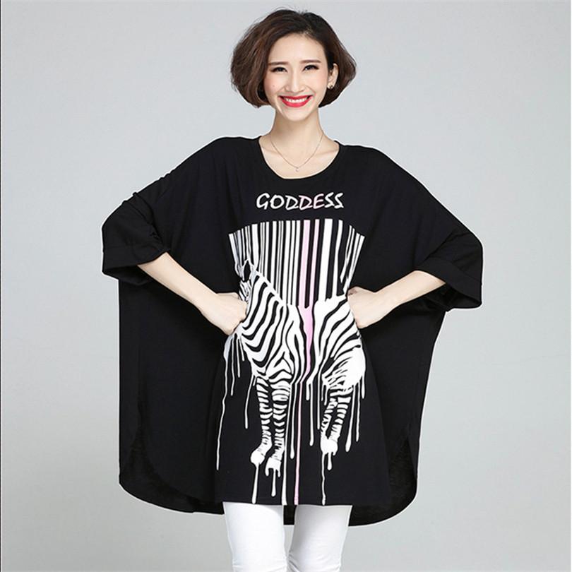 Zebra Print Plus Size Blouse 87