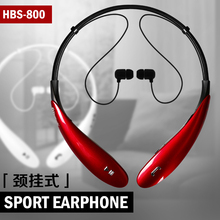 NEW Arrive!Sports Bluetooth Headset for LG HBS 800&HBS-800 Stereo phone headphone Headset Tone Plus Wireless Bluetooth Headset