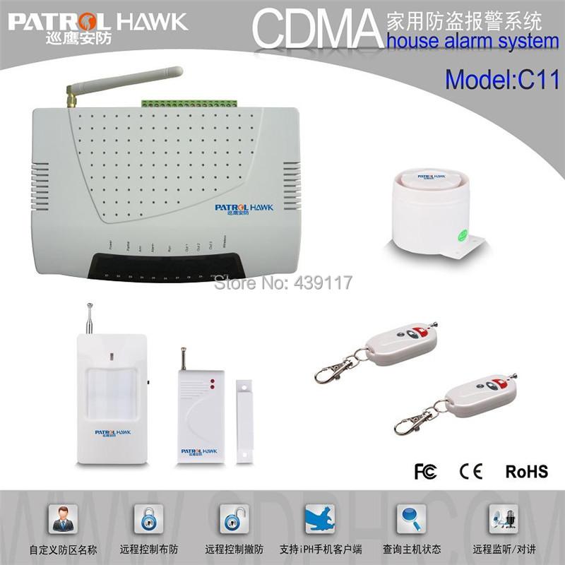 C11 home security sensor alarm system Wireless CDMA intelligent burglar 2 wire guarding zones 12 wireless guarding zones alarm(China (Mainland))