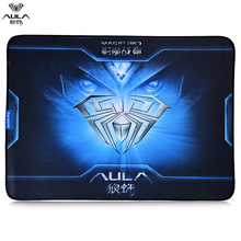 2016 Fashionable AULA Coat Armor Style Gaming Mouse Pad Anti-skid Mat for Home Office(China (Mainland))