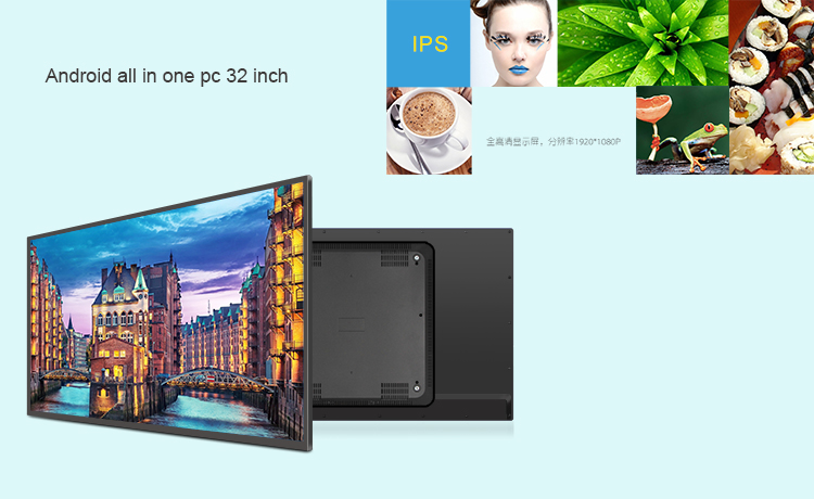 Updated 32 inch IPS android smart tv-KIOSK-advertising player all in one pc(RK3288 quad core cortex A17, 2GB DDR3, 16GB memory)(China (Mainland))