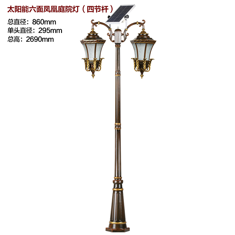 Can garden lights high pole led lawn lamp Continental