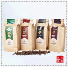 New 2015 Real Origin Green Coffee Beans Fresh Baked Mellow Blue Mountain Coffee Slimming Organic Coffee