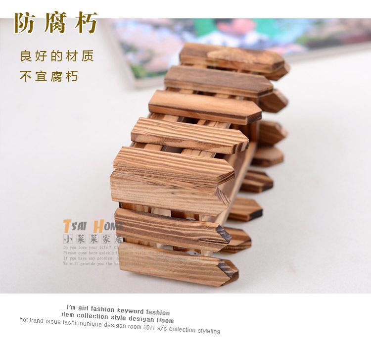 Rectangular small basket Wooden fence