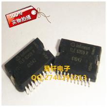 Free shipping new original TLE6209R  computer chip IC electronic throttle control