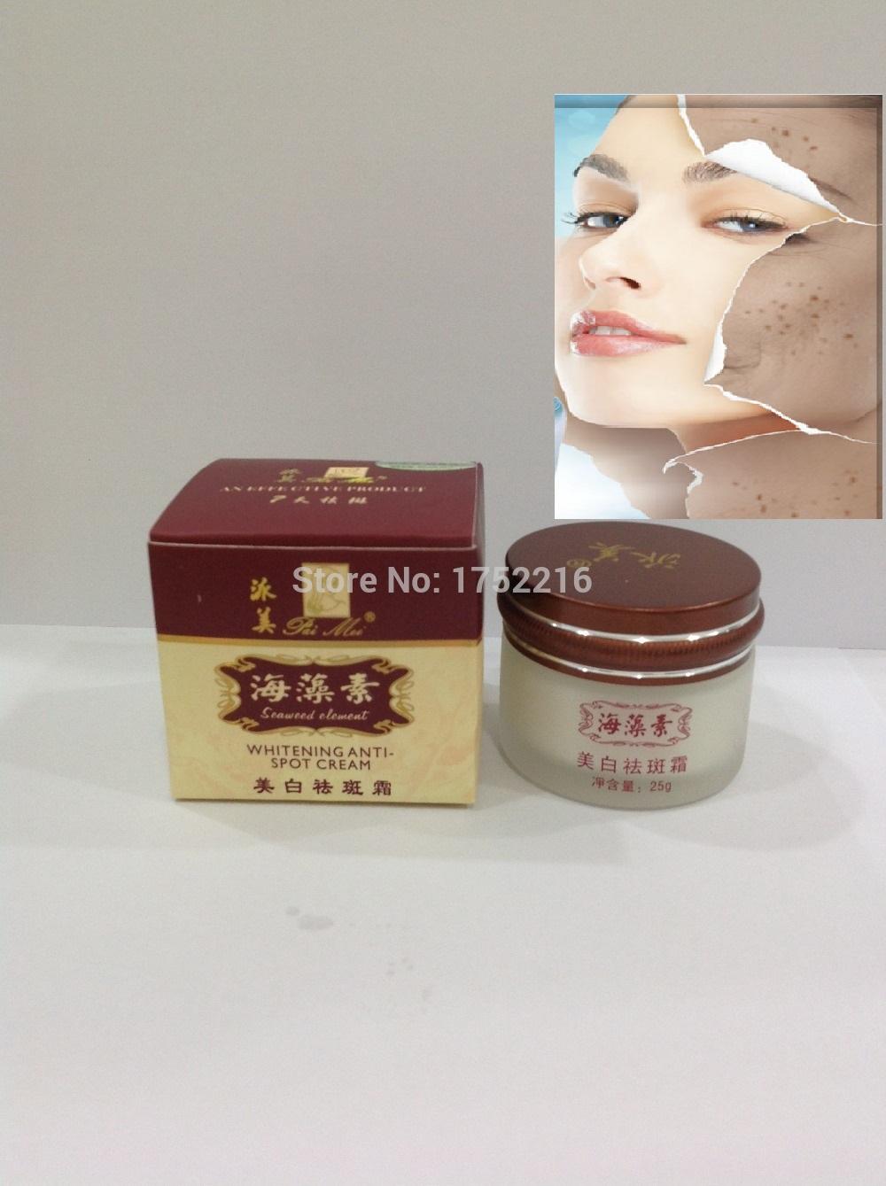 7DAYS PAI MEI Best Lightening Whitening Skin Cream Remove Dark Skin Spots pai mei whitening cream for face remove pigmen(China (Mainland))