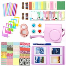 Accessories for Fujifilm Instax Mini 8, Camera Case/Album/Selfie Lens/Colored Filters/Wall Hang Frames/Film Frames and more(China (Mainland))