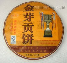 2007 Year Gold Award Pu'er, 357g Ripe Puerh Tea, Tender Bud Puer Tea, A3PC133,Free Shipping