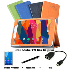 Protective Shell/Skin PU protective Leather Case For Cube T8 T8S T8 plus 8'' Tablet PC dormancy T8 Case