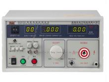 Seguridad médica tester RK2670Y AC / DC 5KV voltage tester presión probador de Hipot prueba de resistencia instrumento de medición