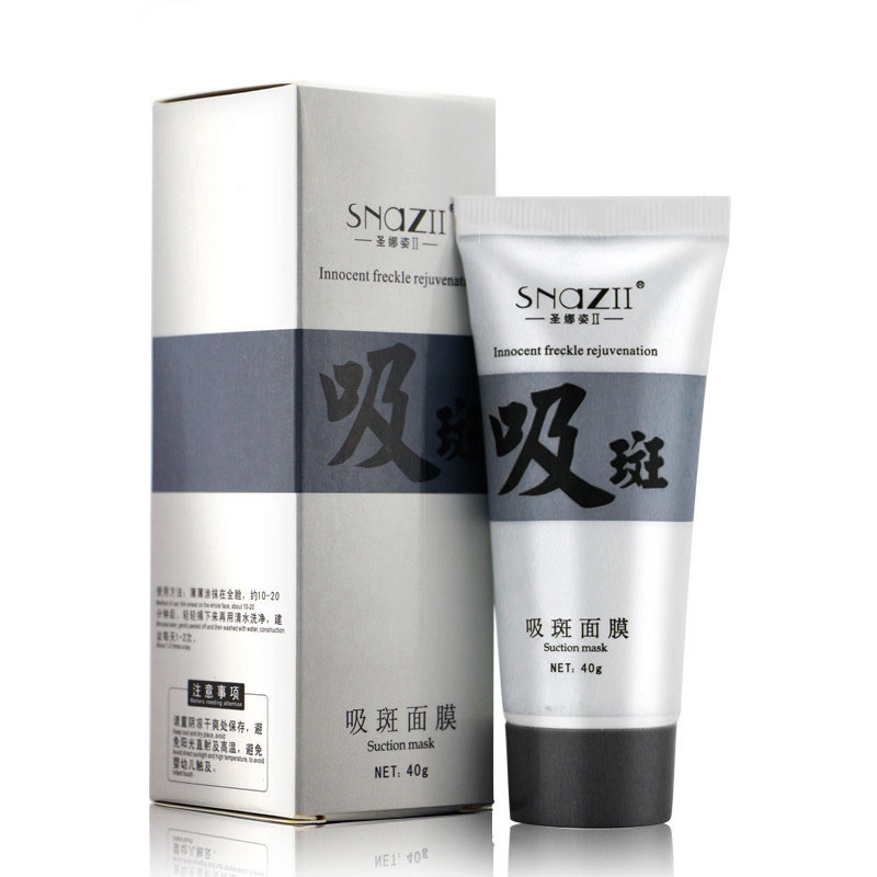 2015 New Promotion Beauty Afy Fade Dark Spots Face Mask Whitening And Spot Removal Products Anti Wrinkle Exfoliator Skin K6960(China (Mainland))