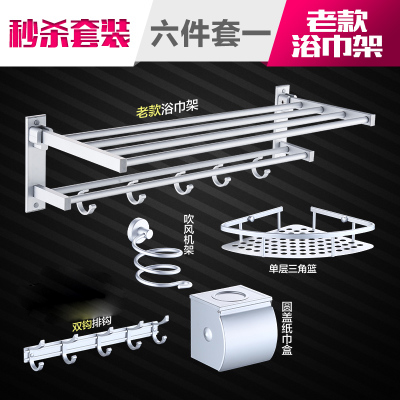 Factory Direct 100% Solid Stainless Steel Modern Style Wall Mounted Bathroom Hardware Accessories Bathroom Vessel Set(China (Mainland))