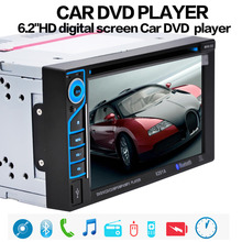 Buy Professional 6.2 Inch 6201A Audio DVD SB / SD Bluetooth 2-Din Car CD Player Automatic Memory Play Car DVD Player Hot Sale for $89.37 in AliExpress store