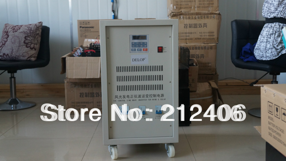 5KW wind/solar hybrid controller with inverter home wind& solar power system 5KW controller +5KVA inverter(China (Mainland))