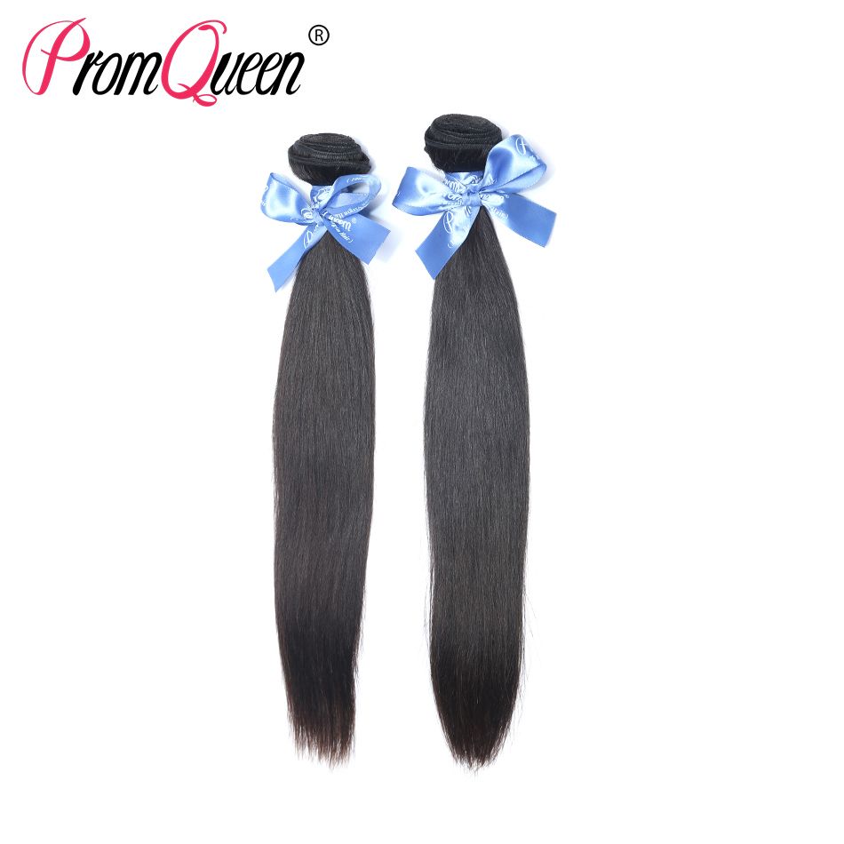2Pcs/Lot Hair Straight Prom Queen Hair Products Unprocessed Malaysian Remy Hair Bundles Grade 7A Shipping Free