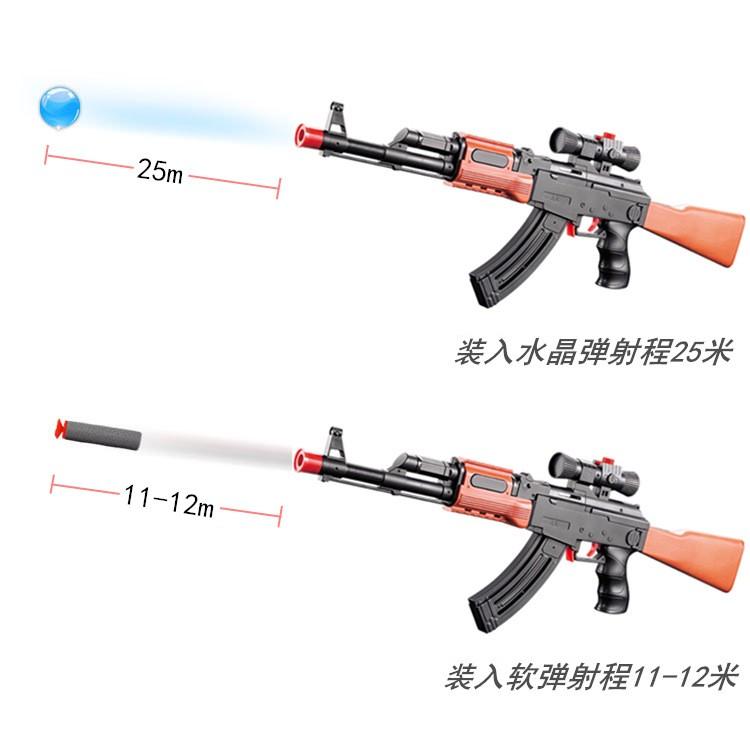 CS Game AK 47 EVA Soft Bullet Water Paintball Bullet Pistol Orbeez  Toy Water Nerf Gun Crystal Bullet Airgun Gift For Children