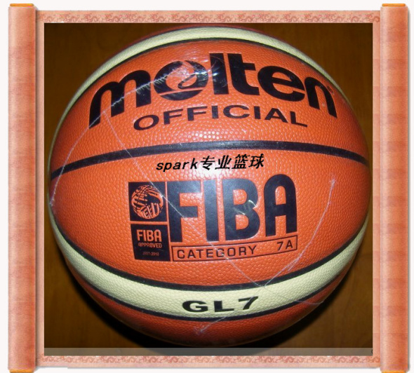 Brand Beijing 2008 Size7 Molten GL7 basketball, high quality PU basketball, free shipping with gift, 1pcs/lot(China (Mainland))
