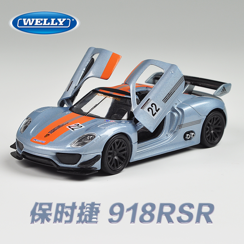 (5pcs/pack) Wholesale WELLY 1/36 Scale Pull Back Car Toys 918RSR Supercar Diecast Metal Model Toy New In Box -Free Shipping(China (Mainland))
