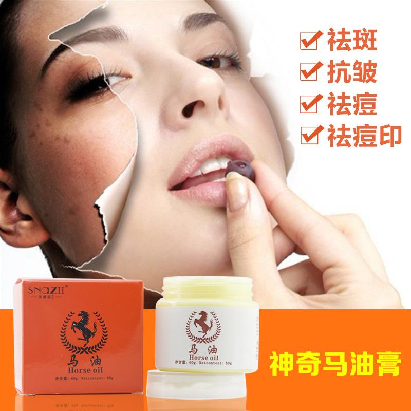 SNAZII genuine horse oil 60g whitening cream to remove stretch marks scar repair chapped moisture replenishment shipping Cream(China (Mainland))