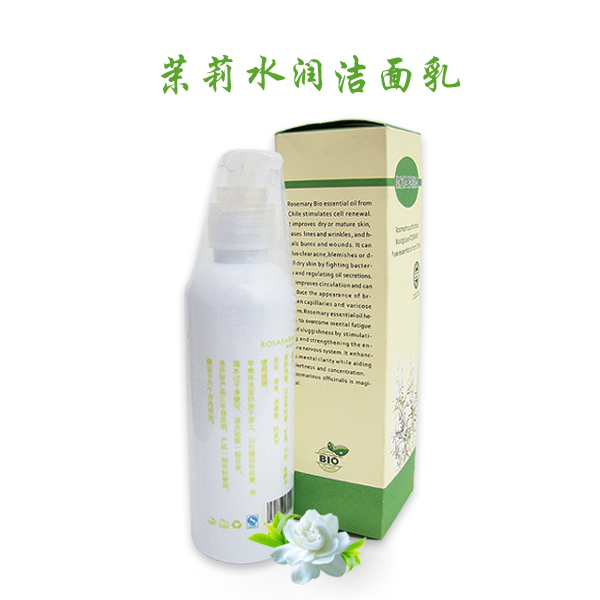 high quality face wash dead skin remover for face face cleansing cream face fresh cream 200ml free shipping(China (Mainland))