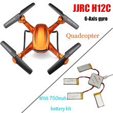 JJRC H12C Drone 6 Axis gyro 4CH Headless Mode One Key Return RC Quadcopter with 5MP Camera (In stock) 750mah battery kits etc.