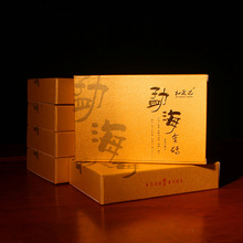 Pu er cooked tea brick 16-point 250 gold raw material
