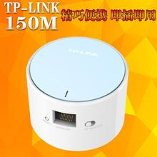 for banana pi  TP-LINK wireless router portable amplifier repeater network security wired mini TL-WR706N  for raspberry pi   (China (Mainland))