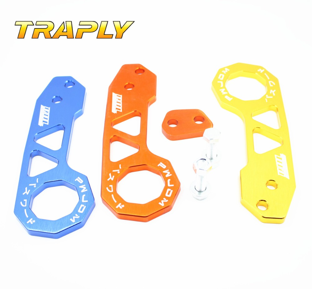 Traply new Aluminum Racing race CAR universal rear Tow Hook towing bars orange blue yellow(China (Mainland))