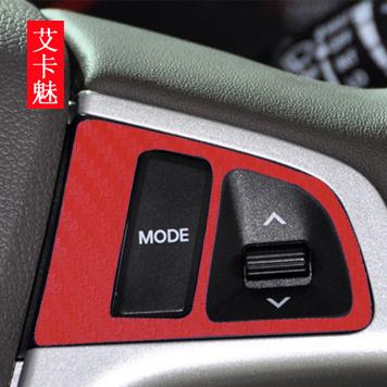 Hyundai verna steering wheel control switch carbon fiber post audio control buttons stickers interior carbon fiber content(China (Mainland))