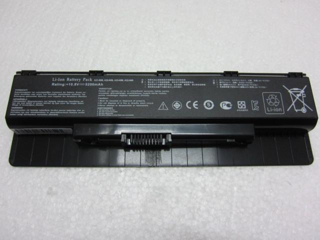 5200MAH New laptop battery For ASUS N46 N46V N46VJ N46VM N46VZ N56 N56D N56V N56VJ N76 N76V , A31-N56 A32-N56 A33-N56(China (Mainland))