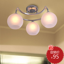 new arrival Lamp fashion modern ceiling light bedroom lights study light lighting mx5072  free shipping(China (Mainland))
