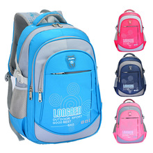 New Retail! Primary School Students School Bag Child Backpack Bags School Backpacks Children Schoolbag Lovely Mouse Bookbags(China (Mainland))