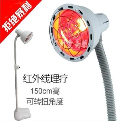 Achetez En Gros Infrarouge Lampe Chauffante Th 233 Rapie En