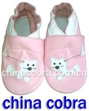 baby shoes ( 2012 hot design )(China (Mainland))