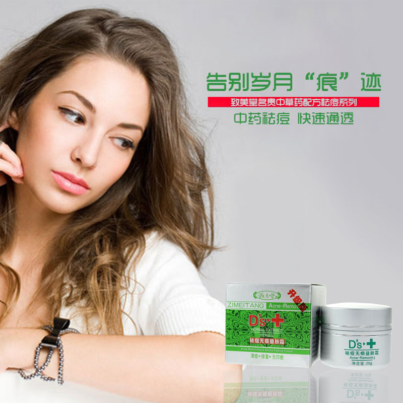 Herbal medicine acne cream quickly Removal Scar Acne Herbal Medicine Whitening Treatment(China (Mainland))
