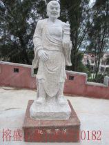 2014 Seconds Kill Promotion Tv & Movie Character Figure Reiki Stone Carving Ocean Bodhisattva Buddha(China (Mainland))