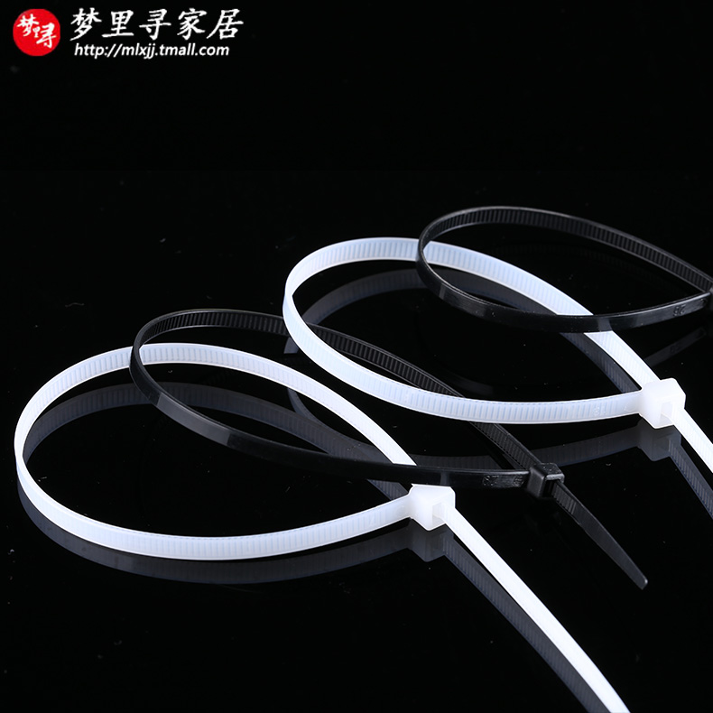 250 Teile/paket 8*500mm Velcro Cable Ties Width 7.8mm High Quality Tie Self-locking Plastic Fastener Nylon Cable Tie Cord Strap(China (Mainland))