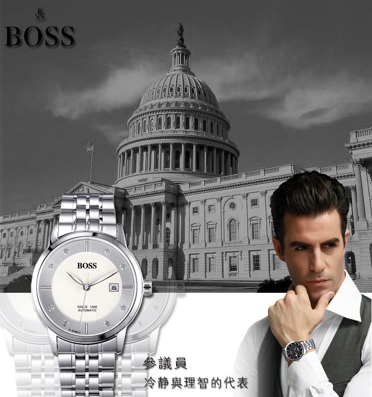 БОСС Германии часы мужчины люксовый бренд 21 Сенатора драгоценности MIYOTA CO. ЯПОНИЯ автоматическая самостоятельно ветер механические часы из нержавеющей стали