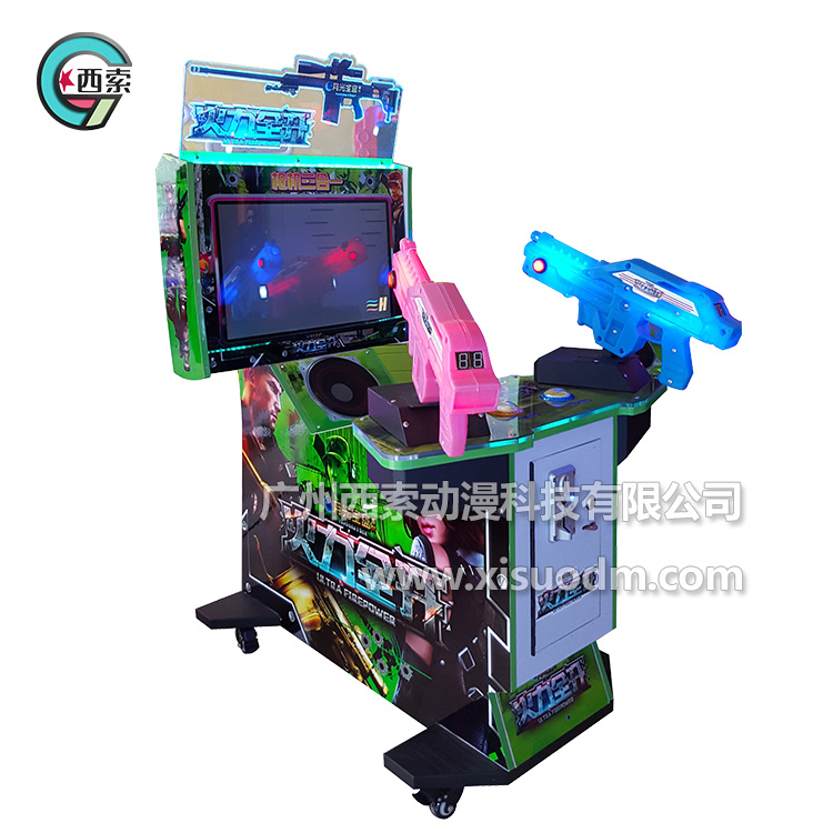 Firepower 22 inch The Vietnam War game machine coin specific equipment The new children's recreation machine coin operated game(China (Mainland))