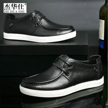 Free shipping - JHS 2015 The most popular Leisure Flat Leather shoes Genuine Leather High quality for Men A1639(China (Mainland))