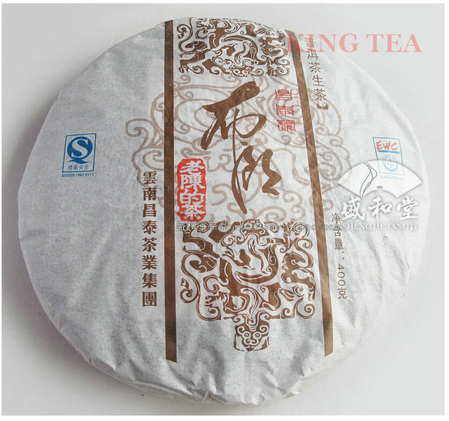 2007 ChangTai BuLang 400g Beeng Cake YunNan Organic Pu'er Raw Tea Weight Loss Slim Beauty Sheng Cha