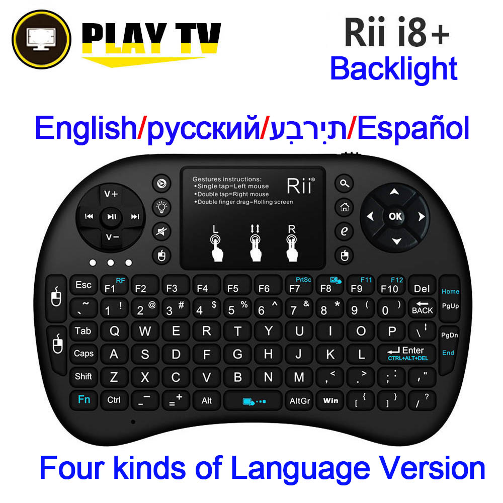[Genuine] Rii mini i8+ 2.4G Wireless gaming keyboard backlit English Hebrew Russian With TouchPad Mouse for Tablet Mini PC(China (Mainland))