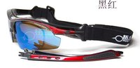 Free shipping.new brand.fashion sports Sunglasses.polarisers UV400. 5 pairs Of lens,bicycle,bike,sports glasses