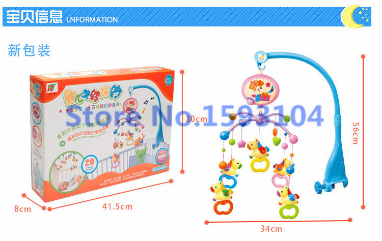 20 Melodies Song Baby Mobile Crib ABS plastic and cloth soft Bed Bell Electric Autorotation Music Box<br><br>Aliexpress