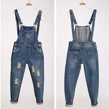 New Women's Fashion Preppy Style Broken Hole Denim Suspender Pants Jumpsuit Overalls
